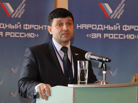 Активист ОНФ возглавил фонд капремонта Курской области
