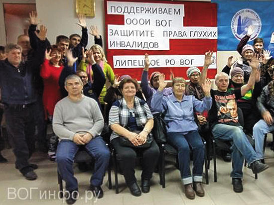 Красноярск фото и видео показать сексуальная для глухонемых 3 фотография