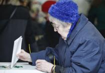 Многие из пожилых жителей Подмосковья перепутали праймериз с выборами