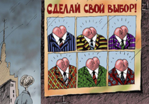 Что смакуют в порно кандидаты в Курскую облдуму?