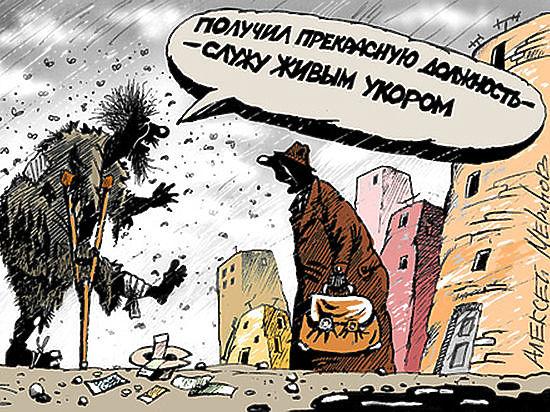 Большинство новосибирских работодателей нерассматривают работников старше 50 лет