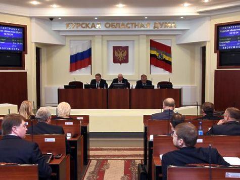 Проект бюджета Курской области вызвал много споров