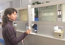 Бумагу заменит пластиковая электронная карта