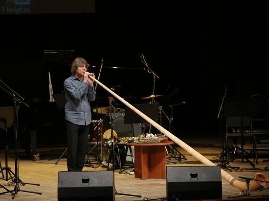 Мэтр джаза Шилклопер поразил белгородцев небывало длинным инструментом