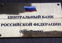 Почему банки Татарстана попали под топор Центробанка именно сейчас?