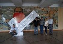 Спутник «Эквадор UTE-ЮЗГУ» успешно запущен на орбиту