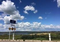 Курское море снова в строю