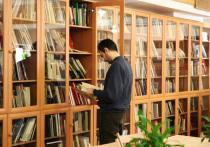 К врачу записаться и книжку почитать: новая услуга в Подмосковье