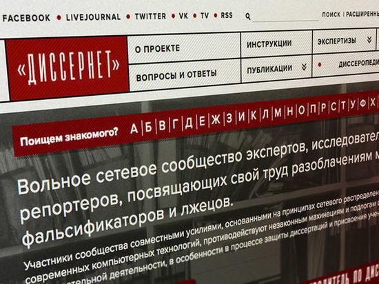 «Диссернет» добрался до председателя Комитета образования и науки Курской области