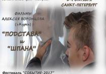 Курская киностудия произвела неизгладимое впечатление на культурную столицу России