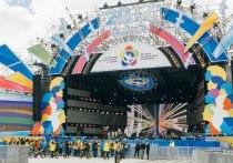 XIX Всемирный фестиваль молодежи и студентов начал свою работу