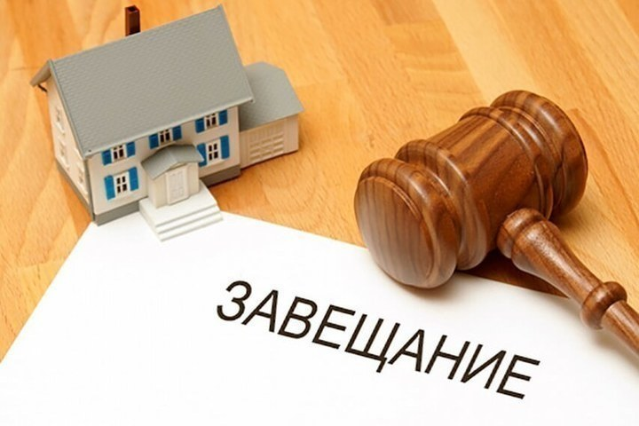 услуги адвоката по наследственным делам стоимость теперь был