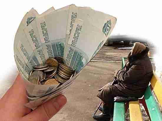 7 лет курянка Людмила Пономаренко и ее дочь-инвалид выплачивают кредит «Россельхозбанка», который в глаза не видели…