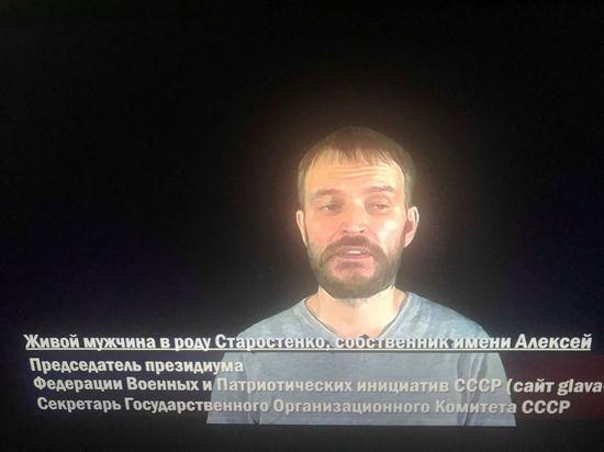 Курянин выдвигает свою кандидатуру на пост Президента РФ?