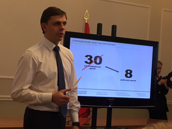 Глава Орловской области придумал, как заставить чиновников работать с самоотдачей. Получится ли?