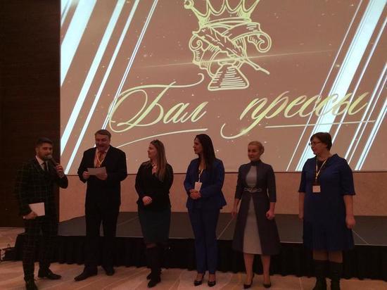 2 февраля, в «День сурка», в Воронеж съехались акулы пера, блогеры, пресс-секретари — в общем, все те, кто имеет отношение к медиа Черноземья