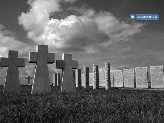 Почему немецкое кладбище под Курском —  пример отношения к погибшим военным на чужбине и одновременно пощечина местным властям?