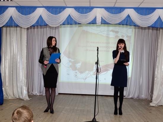 Курские школьники приняли участие в конкурсе юных чтецов «Живая классика»
