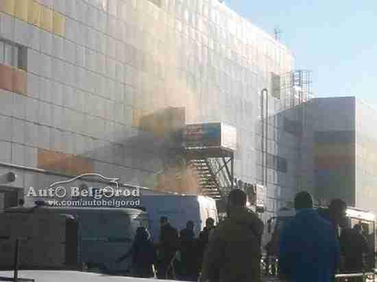 ВБелгороде вТЦ «Спутник Дома» случилось возгорание