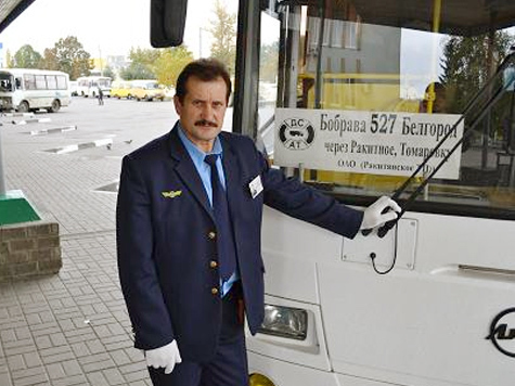 Форма одежда для водителей автобусов